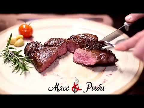 Панорамный ресторан Мясо и Рыба на Автозаводской