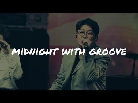 [가수톱텐] 한국 시티팝(City Pop) 열풍에 다시 돌아온 '김현철(Kim Hyun Chul)' Playlist
