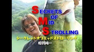 シークレットオブミッドストローリング 相羽純一 Secrets of mid strolling Junichi Aiba