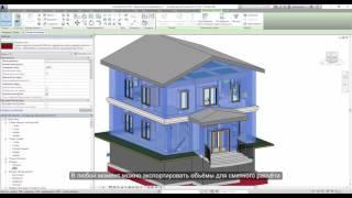 Получение сметы в АВС-4 из BIM-модели Autodesk Revit