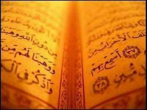 Sourates : Al-Fâtiha,  Al-Ikhlas, Al-Falaq, An-Nâs