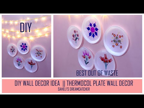 DIY Wall decor ideas with Thermocol plates||Best out of waste||Thermocol Plate craft