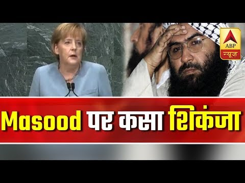 Germany Backs Move To Declare Masood Azhar As Global Terrorist | ABP News