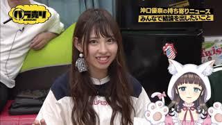 KawaiianTVの人気番組を、2次元ネコキャラの野々宮ライムが紹介!各番組...