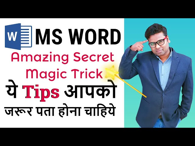 Amazing Magic Trick With MS Word |Word User Should Know the Word Magic Trick | MS Word Secret Tricks