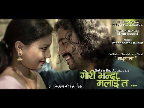 Kali गोरी भन्दा मलाई त काली मनपर्यो By Satyaraj Acharya || Madhushala || Full Video || BM 2073
