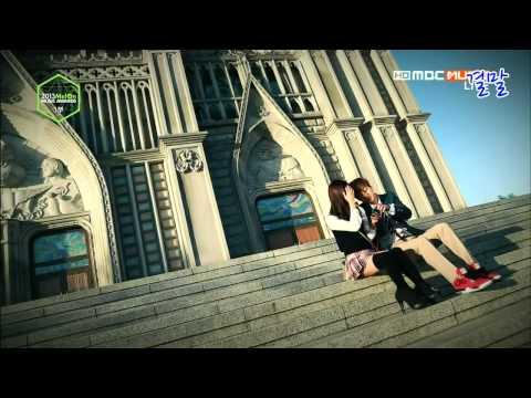 EXO-Growl-drama