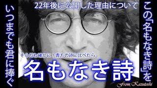 桜井さんのあの強めのメッセージの理由や 22年間押し黙っていて今になっ...