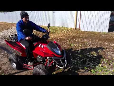 квадроцикл  Dragon 50