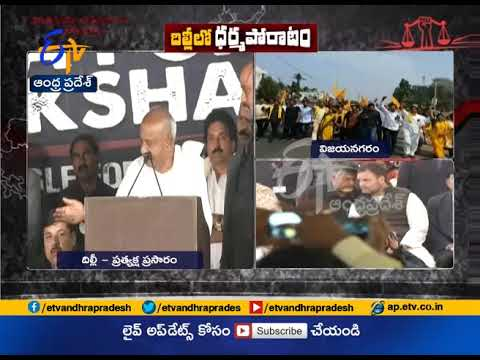 Chandrababu Hunger Strike Live | CM Ends Fast With Water Offered by Deve Gowda