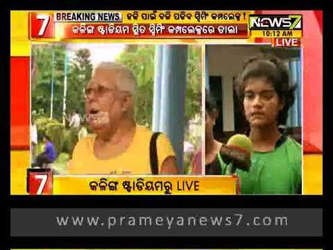Kalinga Stadium swimming pool closure opposed