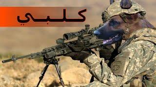 بلاك اوبس 3 | اكلب سنايبر