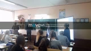 Урок української літератури на конкурс