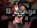 Tere Bina Kya Jeena Full Movie | Shekhar Suman | Moon Moon Sen | Superhit Hindi Movie