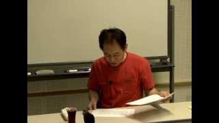 宗教学(初級110):大乗仏教(本覚思想) 〜 竹下雅敏 講演映像
