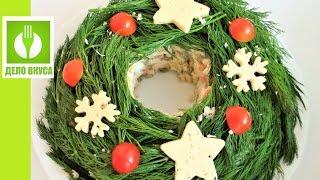Салат Оливье - Новогодний Венок - с куриной грудкой. Рецепт вкусного салата