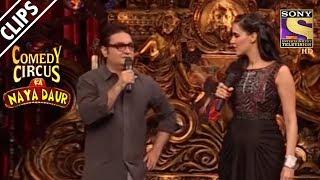 Vinay Phatak Gets Trolled By Neha Dhupia   Comedy Circus Ka Naya Daur