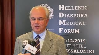 Θεόδωρος Δαρδαβέσης/Ιατρός Υγιεινολόγος – Βιοπαθολόγος, Καθηγητής Υγιεινής και Κοινωνικής Ιατρικής