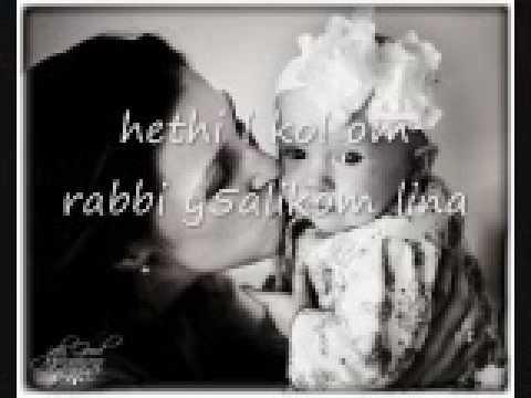 Ya Mimty Twa7echtek : Helmi Wild Hbiba