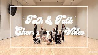 fromis_9 (프로미스나인) 'Talk & Talk' Choreography Video