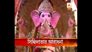 Kolkata welcomes Ganesh Chaturthi 2018 like Mumbai
