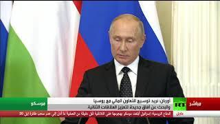 بوتين يجيب على سؤال حول إسقاط إيل-20 الروسية فوق سوريا