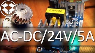 [REVIEW] Блок питания DC24V-4 AC-DC / 24V / 5A /