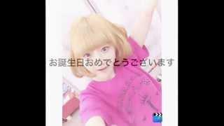 小島瑠那(こじま るな)さんお誕生日おめでとうございます 小島瑠那 検索動画 22