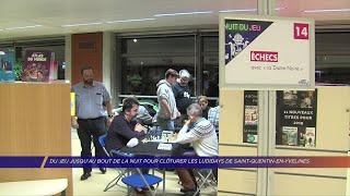 Yvelines | Du jeu jusqu'au bout de la nuit pour clôturer les Ludidays de Saint-Quentin-en-Yvelines