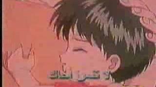 ana wa akhi