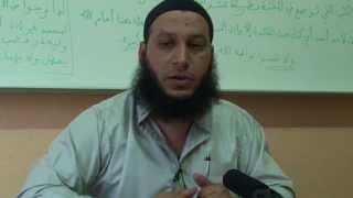 Tauhid - Teil 6 - Sheikh Abdellatif