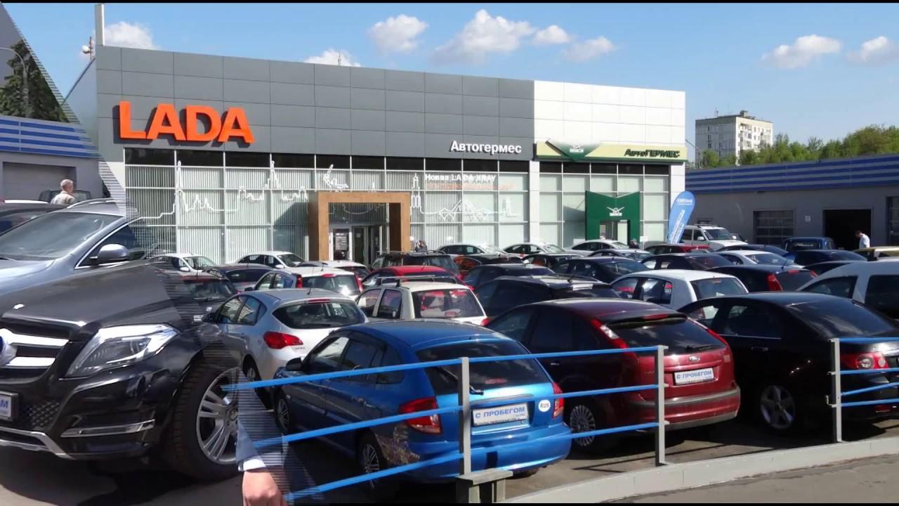 Автосалоны москвы с пробегом лиса рулит работа в автосалон москва без опыта работы
