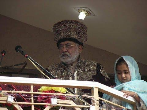 Pir Sain Pagara Khitab Dawat 5 04 01 2018 Faqeer Allah Dino Mahar Hingoro By Hur Murtaza baloch