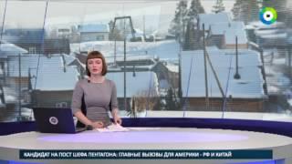 Конец света в поселке Калиновка   МИР24