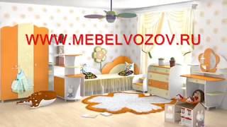 Мебель для девочки в интернет магазине мебели Мебельвозов Нижний Новгород.(, 2018-04-21T16:41:13.000Z)