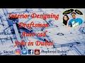 How to find a job | Top Interior Design Firms in Dubai | Interior Designer |Draftsman | AUTOCAD