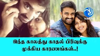 Real reasons for breakup - Tamil