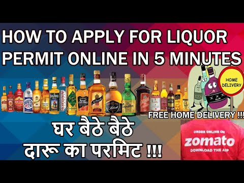 HOW TO APPLY FOR LIQUOR PERMIT ONLINE | ALCOHOL HOME DELIVERY IN MUMBAI MAHARASTRA ALLOWED DAARU 😀