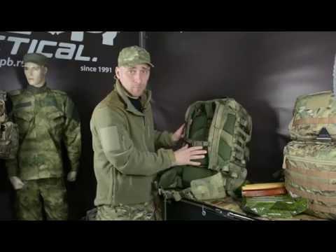 купить Рюкзак Солдатский 45 Л. Расширяемый