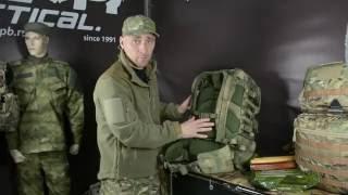 """Обзор рюкзака """"Омега"""" на 45 л. от ANA Tactical"""