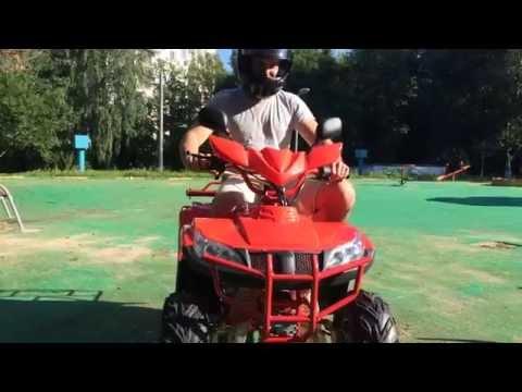 подростковый квадроцикл MOTAX ATV A-23 125 сс + задний ход (Красный)