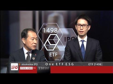 One ETF ESG[1498]IPO ETF