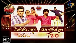 Extra Jabardasth| 31st May 2019  | Full Episode | ETV Telugu