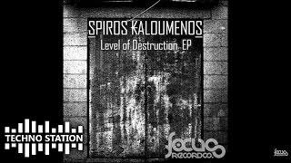 Spiros Kaloumenos - Level Of Destruction (Hypnotic Remix)