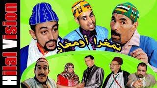 tamghra omghar film tadssa top