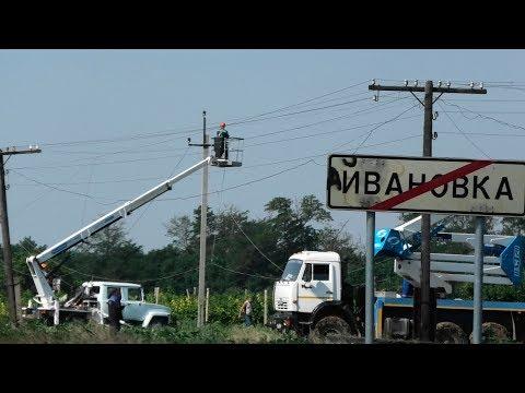 Последствия урагана в селе Ивановка КРЫМ. А че Безнос прикатил?