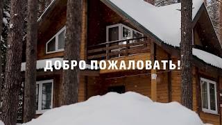 видео Турбазы и базы отдыха Тверской области