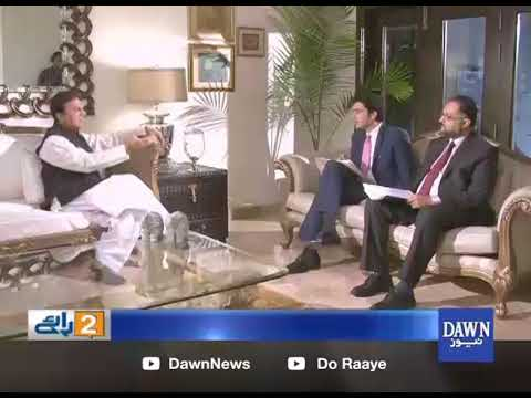 Do Raaye - 15 April, 2018 - Dawn News