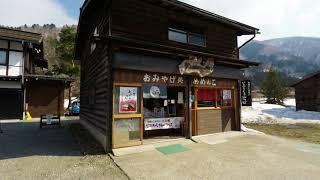 Japanese Village of Shirakawa-go, Japan