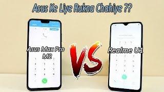 Asus Max Pro M2 Vs Realme U1 Comparision !! Asus M2 Ke Liye Rukna Chaiye Ya Nai 